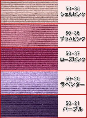 紙バンド(クラフトバンド・クラフトテープ)50m「ピンク系」「パープル系」(宅配便のみ)《注》ハマナカエコクラフトではありません