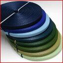 紙バンド(クラフトバンド・クラフトテープ)50m 「ブルー・グリーン系」