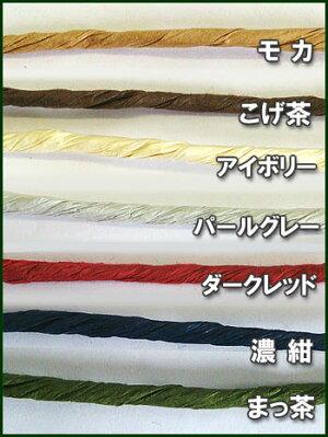 紙ロープ(紙ひも)50m巻