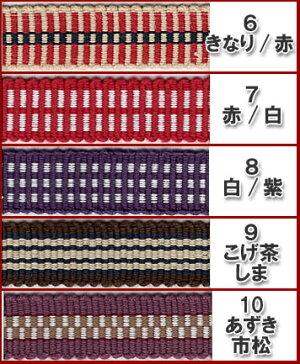 真田紐(さなだひも)天然綿糸で織られた和テイストの紐*約2mカット