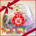 ≪ご愛顧感謝:限定≫ドカンと盛り盛り紙バンドの福袋!感謝いっぱいサンキュープライス!