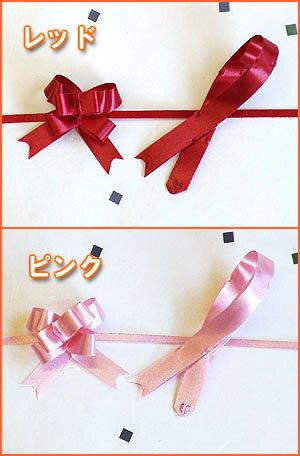 ミニミニ♪ポンポンボウ5本1パック☆.。.:*・゜☆