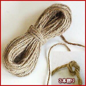 麻紐(ジュートロープ)10m