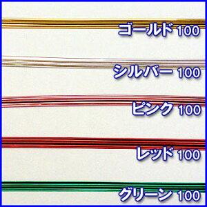 カラーアルタイ(単色100本パック)