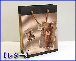キュートなミニバッグ☆ベア柄(230サイズ)☆