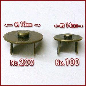 足付きマグネットボタン(足付きマグネットホック)15mm1個パック