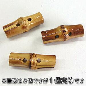 バンブーボタン(竹製マンボ40mm)