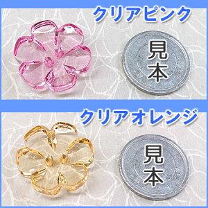 クリアなお花ボタン(φ21mm)1個売り