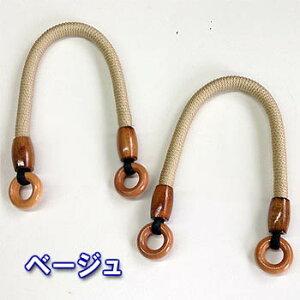 ウッドリング付ハンドル(取っ手)巻加工(約38cmもの)madeinJapan