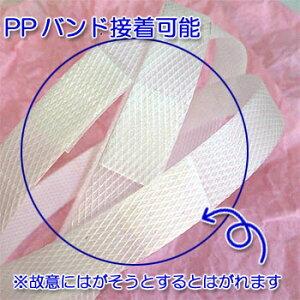 カワグチ超強力両面テープ(15mm幅20m巻)