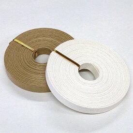 紙バンド(クラフトバンド・クラフトテープ)クラフト・ホワイト 10m