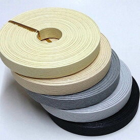 紙バンド(クラフトバンド・クラフトテープ)10m 「モノトーン系」