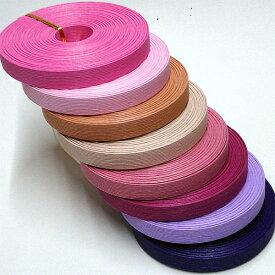 紙バンド(クラフトバンド・クラフトテープ)10m 「ピンク・パープル系」