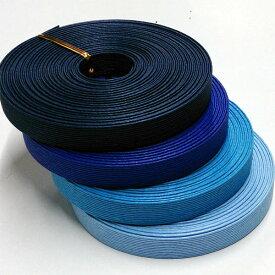 紙バンド(クラフトバンド・クラフトテープ)10m 「ブルー系」