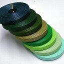 紙バンド(クラフトバンド・クラフトテープ)10m 「グリーン系」