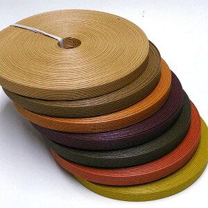 紙バンド(クラフトバンド・クラフトテープ)30m巻「ベーシックブラウン系」《注》ハマナカエコクラフトではありません