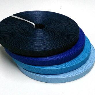 """纸乐队乐队工艺和工艺磁带 30 米细卷颜色蓝绿系列""""注意到""""ハマナカエコ 工艺不是"""