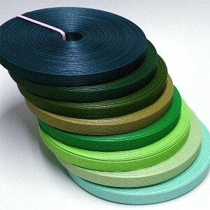 紙バンド(クラフトバンド・クラフトテープ)30m巻「グリーン系」《注》ハマナカエコクラフトではありません