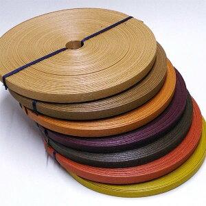 紙バンド(クラフトバンド・クラフトテープ)50mベーシック「ブラウン系」(宅配便のみ)《注》ハマナカエコクラフトではありません