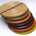 紙バンド(クラフトバンド・クラフトテープ)50m ベーシック「ブラウン系」