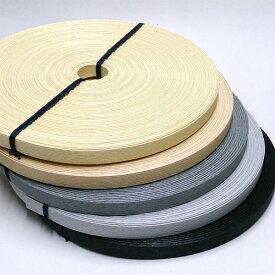 紙バンド(クラフトバンド・クラフトテープ)50m ベーシック「モノトーン系」