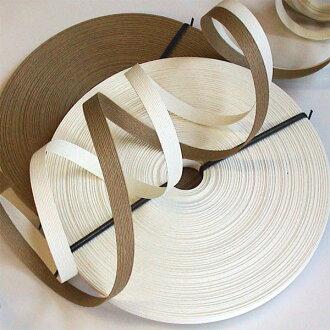 本文乐队 (带工艺工艺磁带) 50 m 工艺,白色不是唯一的 (快递) [注: 浜生态工艺