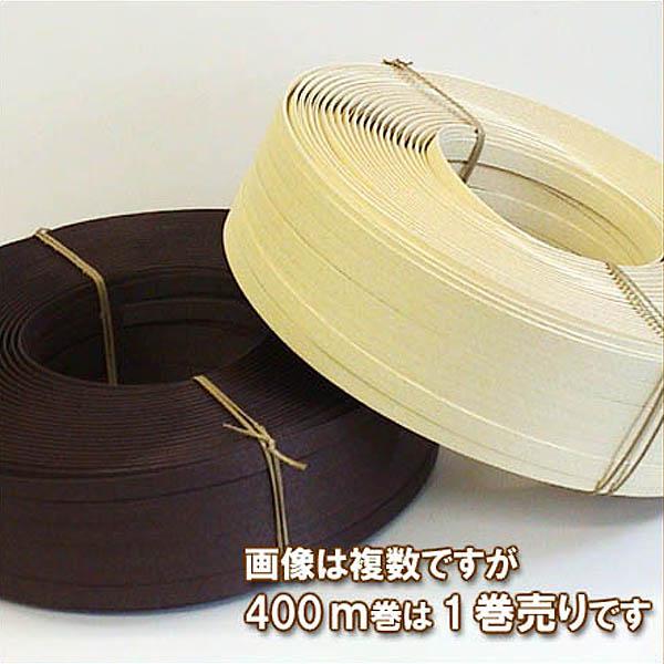 紙バンド(クラフトバンド)400m巻ベーシックカラー『ブラウン系&モノトーン系』