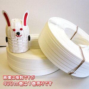 紙バンド(クラフトバンド)400mホワイト使いやすい!と大人気のクラフトテープ