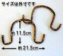 バンブー持ち手U型(取っ手)(竹手口2本組)