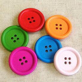 ・カラーウッドボタン・ちょっと大きめ約30mmサイズ(6個パック)