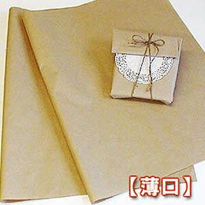 クラフト紙(薄口)50枚