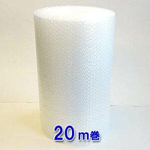 エアパッキン〜ピリプチロール.400mm×20m巻