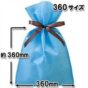 ブルーのリボン付バッグ