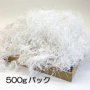 インナーパッキン1mmカットホワイト500g大袋入