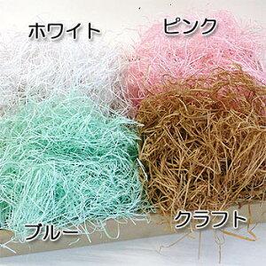 インナーパッキン【カラー】