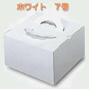 7号サイズのケーキボックス♪5枚パック