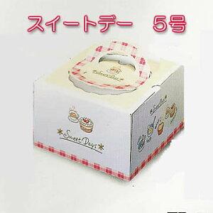 5号サイズのケーキボックス♪5枚パック