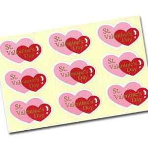バレンタインシール♪ピンクハート