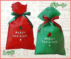 クリスマス☆ワンタッチリボンバッグ