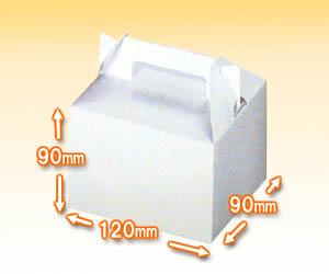 ケーキ用ハンドキャリーボックス(テイクアウトボックス)1号サイズ(5枚パック)