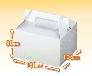 ケーキ用ハンドキャリーボックス(テイクアウトボックス)2号サイズ(5枚パック)