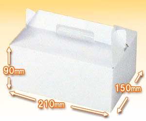 ケーキ用ハンドキャリーボックス(テイクアウトボックス)4号サイズ(5枚パック)