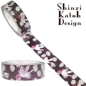 マスキングテープ  シール堂 シンジカトウ Shinzi Katoh MaskingTape Plus-Paris ランタン- pigeon ks-mt-10076 15mm×10m