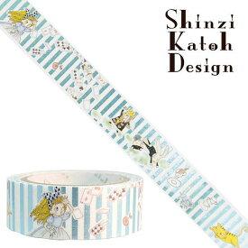 トレペ デコレーションテープ「きらぴか」 シール堂 シンジカトウ Shinzi Katoh Fantasy Alice ks-dt-10013 15mm×3m