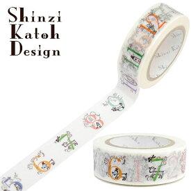 マスキングテープ  シール堂 シンジカトウ Shinzi Katoh Number ks-mt-10138 15mm×10m