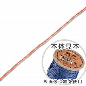 ラッピングリボン HEIKO シモジマ 紙糸 幅1mmx30m 橙