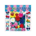 【クーポン配布中】折り紙 トーヨー 花のおりがみ 15×15cm 45枚入 005012