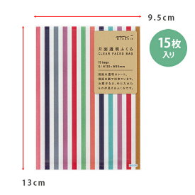 midori/ミドリ 片面透明ふくろ(ラッピングバッグ)Sサイズ ストライプ柄 18814006(15枚入り)