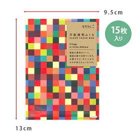 midori/ミドリ 片面透明ふくろ(ラッピングバッグ)Sサイズ モザイク柄 赤 18815006(15枚入り)