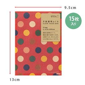midori/ミドリ 片面透明ふくろ(ラッピングバッグ)Sサイズ クラフトマルチドット柄 赤 18817006(15枚入り)